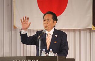 今日は自由民主党横須賀市連合支部大会に出席させていただきました。